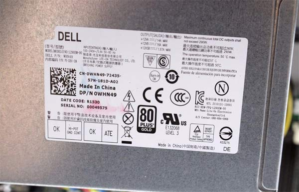 dell optiplex 7020 power supply psu