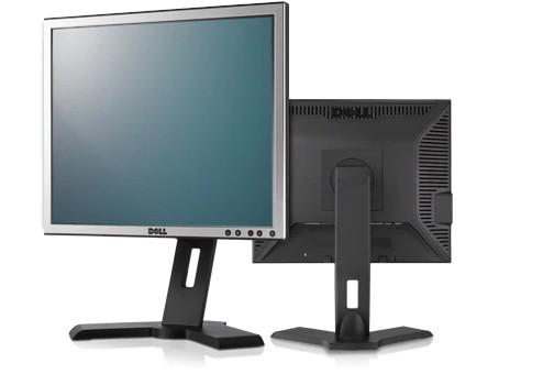 monitor_DellP190S
