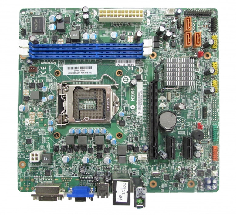 Lenovo_ThinkCentre_Edge_72_Tower_motherboard.jpg motherboard layout
